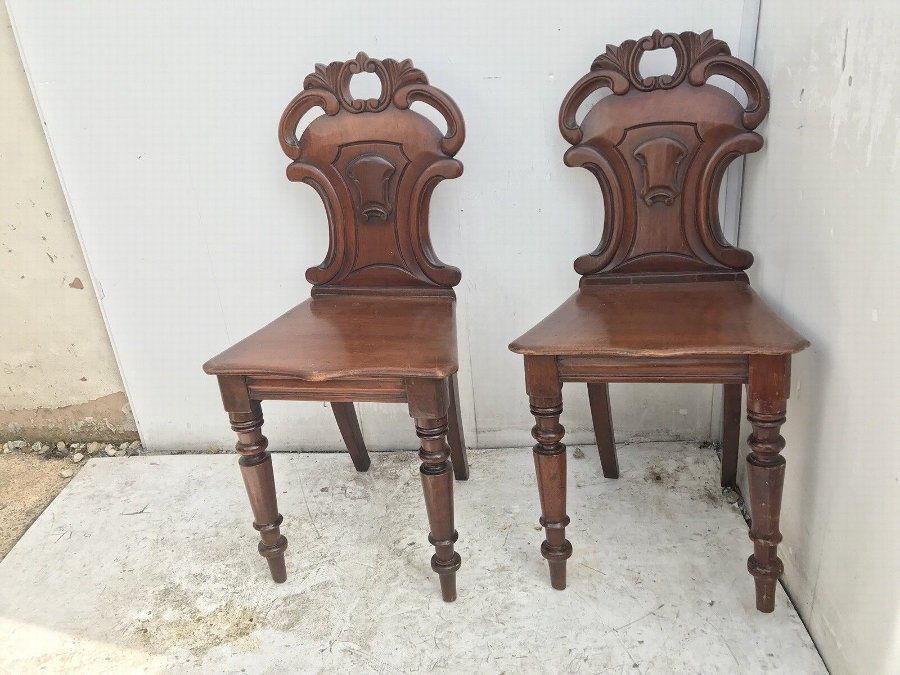 Pair Of Mid Victorian Mahogany Hall Chairs