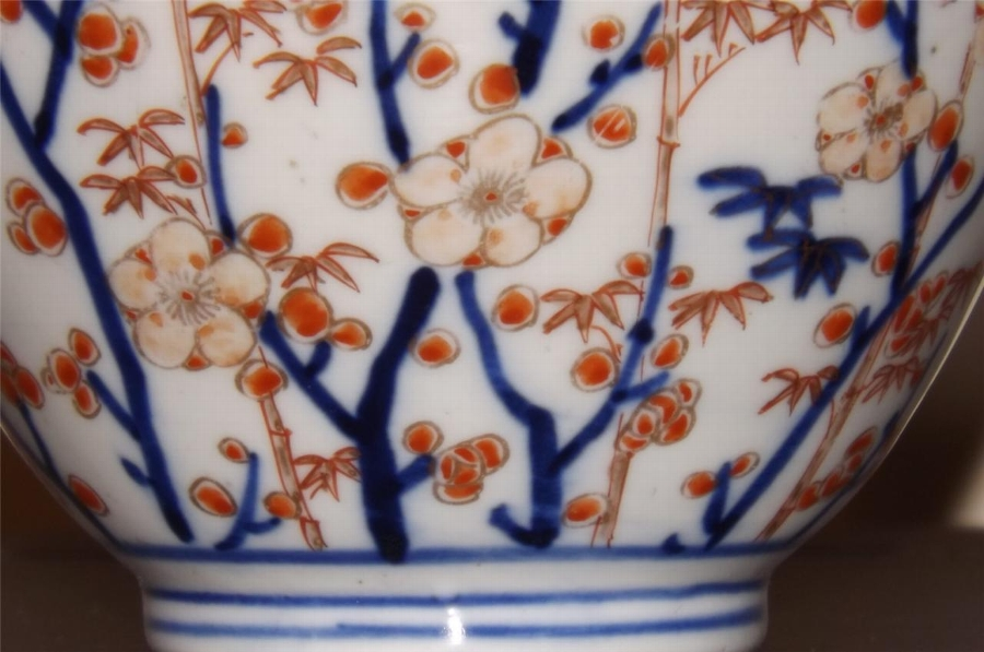 Antique chinese antique cup hand painted | ANTIQUES.CO.UK