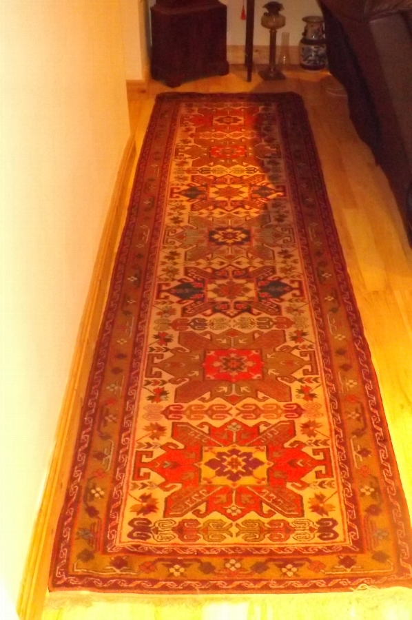 Persian Carpet Runner Excellent condition