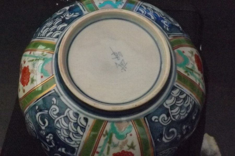 Antique Chinese Bowl rare and beautiful. B29