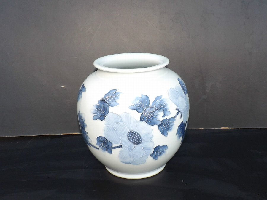 Vase Chinese Vintage item in perfect condition. BH