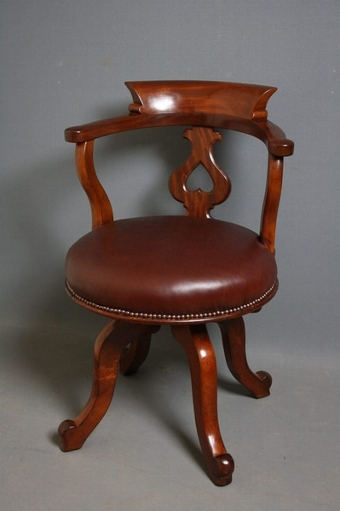Antique Victorian Office Chair sn2340