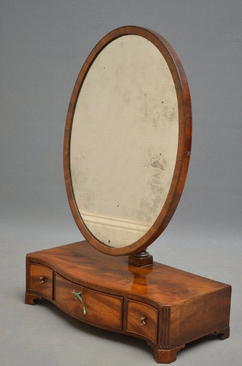 Antique George III Dressing Mirror Sn2860