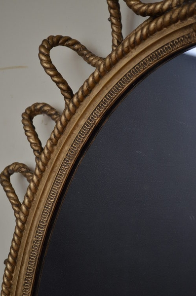Antique Antique, Early Victorian Mirror
