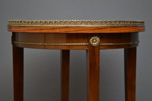 Antique French Occasional Table Sn2974