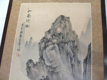 Antique Large Chinese Silk Painting