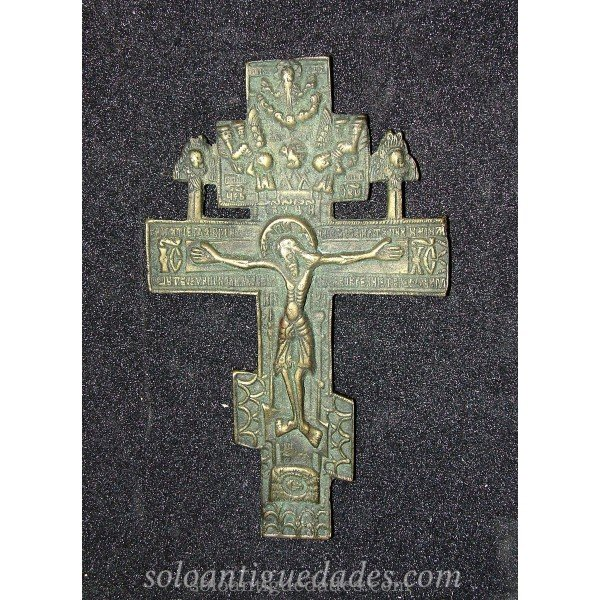 Crucifix Romanesque bronze