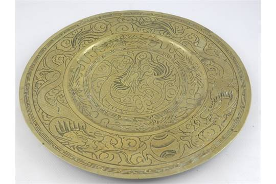 CHINESE BRASS CHARGER