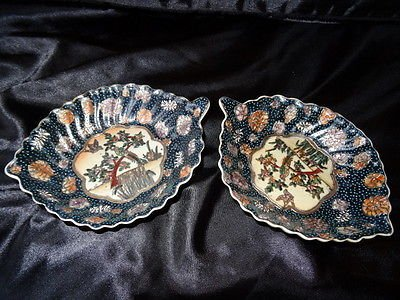 2 Vintage Porcelain Oriental Sweet Bon Bon Dishes Signed Stamped Oriental