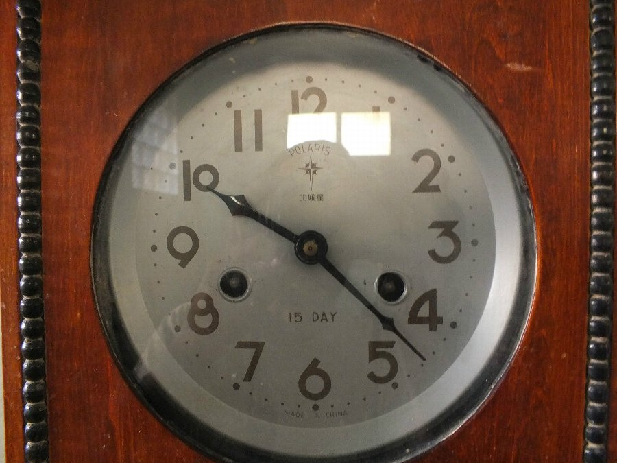 Antique POLARIS WALL VINTAGE CLOCK 15 DAY