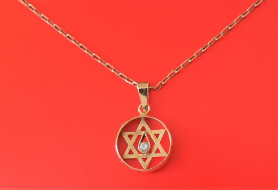 A Vintage Unusual 9ct Gold Magen Dovid (Star of David) Diamond Ring Pendant - Gift / Birthday Pre...