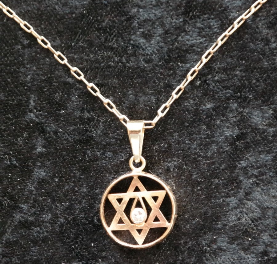 A Vintage Very Unusual 9ct Gold Magen Dovid (Star of David) Diamond Ring Pendant - Gift / Birthday Present