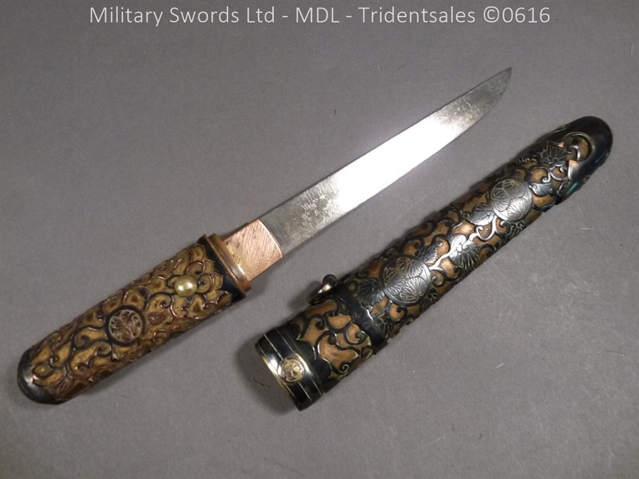 Japanese Ladies Tanto Dagger