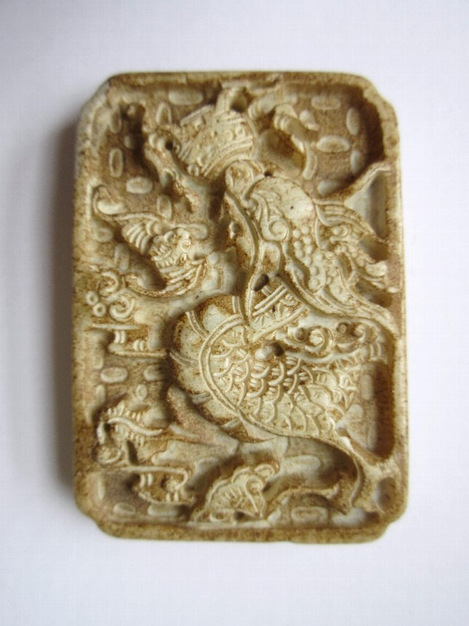 Chinese carved jade : Dragon