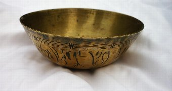 Antique  Chinese Solid Brass Bowl