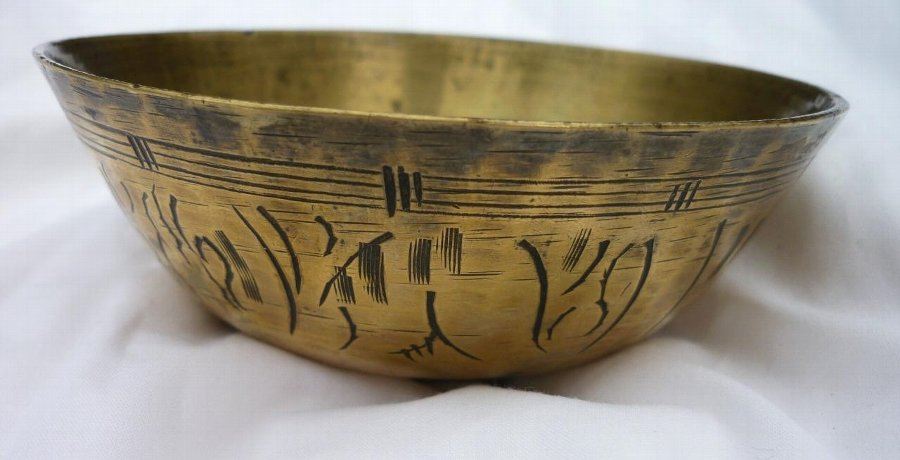 Chinese Solid Brass Bowl