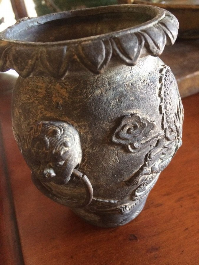 Antique Chinese Vase , very,very old