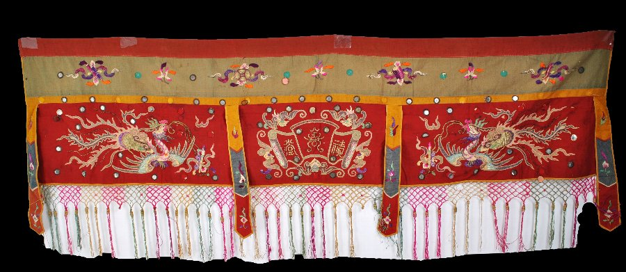 Antique Chinese Embroidery on Silk and Cotton for the Wedding Chamber