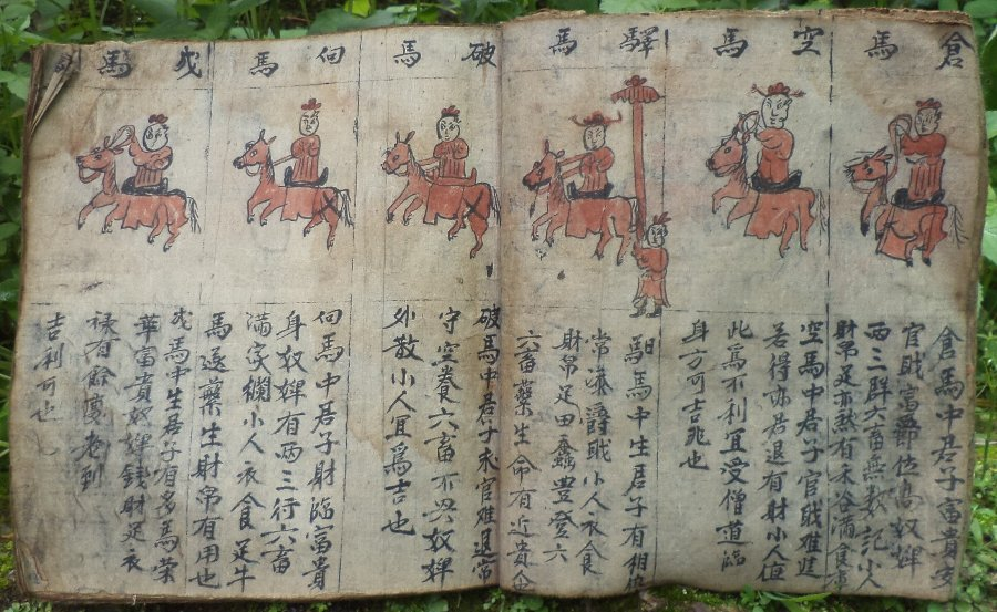 Illustrated Shaman Text from Vietnam
