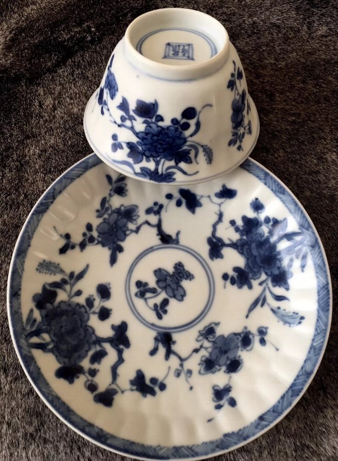 Chinese real antique Blue&white Kangxi(1662-1722)tea bowl & saucer set