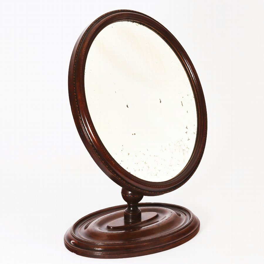 Antique 19th Century Gentleman's Adjustable Mahogany Shaving / Toilet Mirror