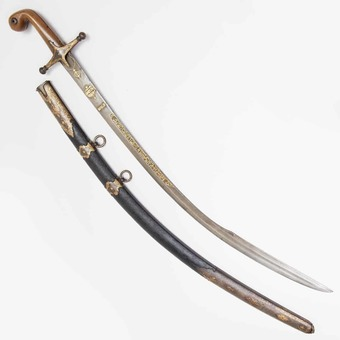 Antique Turkish Ottoman Shamshir sword