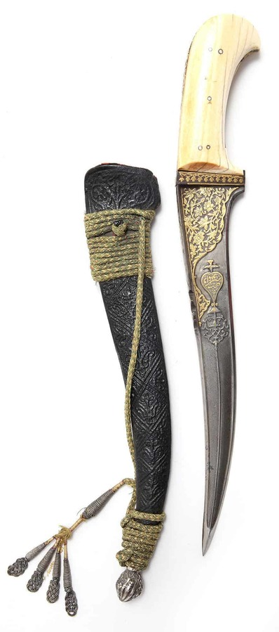 Magnificent Indian Pishqabz Dagger