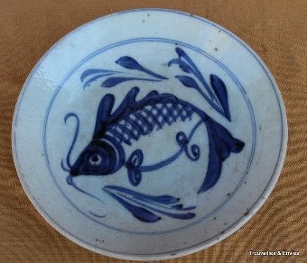 Antique MING PERIOD PLATE