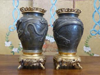 Antique Pair Of Bronze Vases Japonisant Chinoisant Bronze Period China XIX