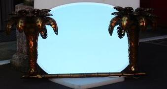 Antique 1970 ' Original Mirror with Palms  Illuminating Single Piece by Barbier