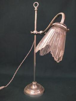 Antique 20th C LAMP
