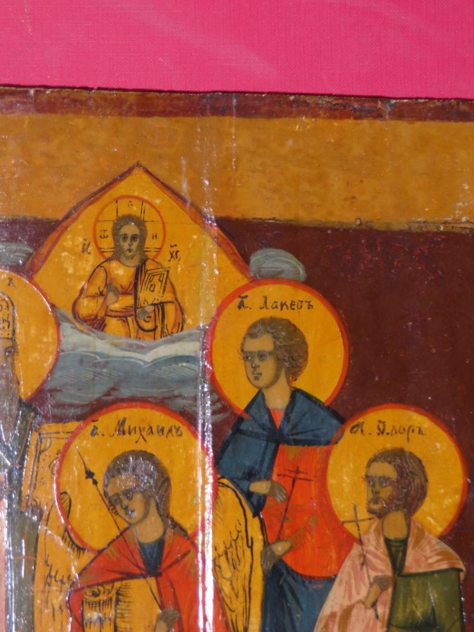 Antique GREEK ICON