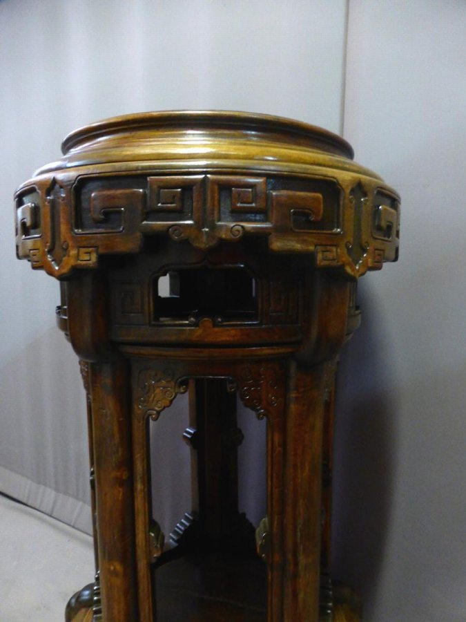 Antique ASIAN STAND
