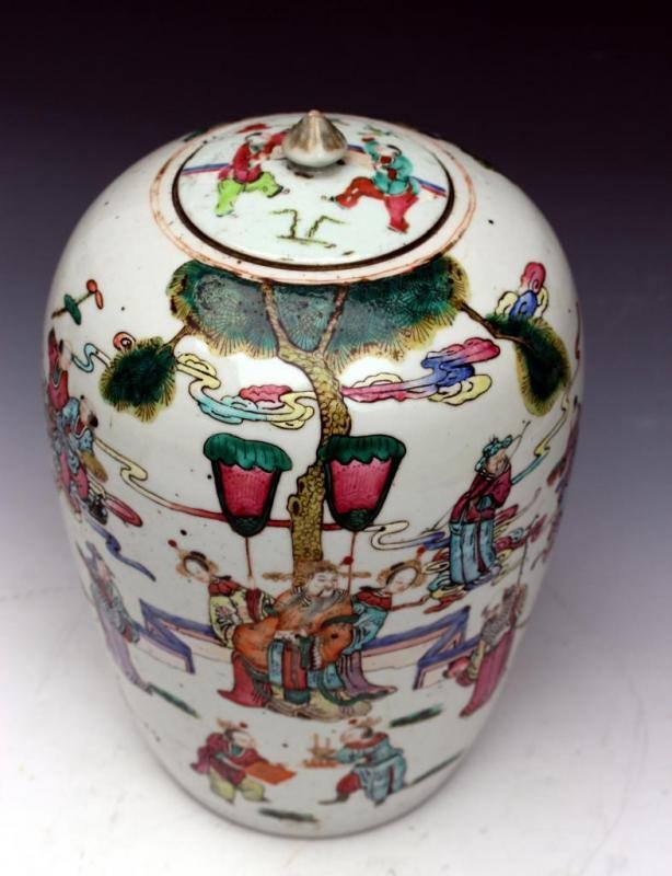 18th C COVERED POT