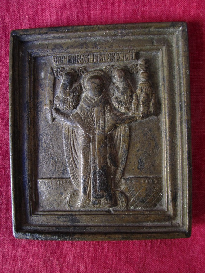 Antique RUSSIAN ICON