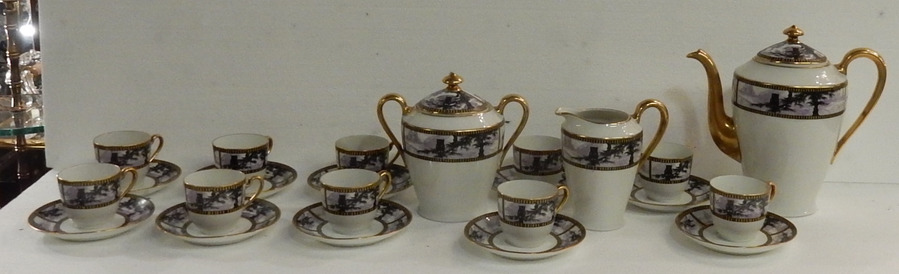 1952 'Cofee  Service Limoges