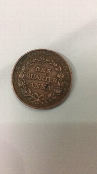 Antique Currency used in 1835 in india
