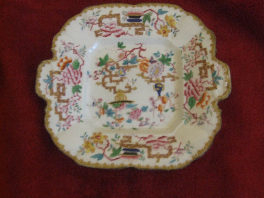 Antique Antique Minton Chinese Tree Hand Decorated 10.25
