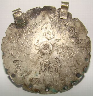 Antique Antique Persian amulet made of silver. Hebrew letters.