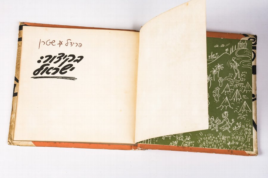 Antique Book of Caricatures and Hospour