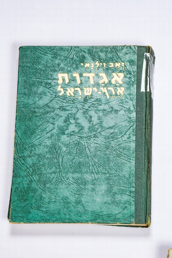 Antique Collection of 4 books about places in the Land of Israel