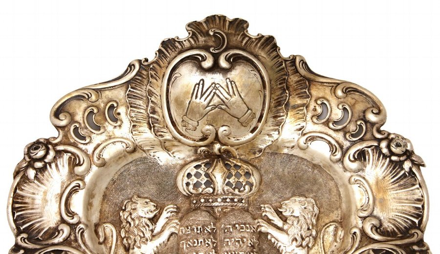 Antique Handsome breastplate for a sefer torah, silver. Vienna, end of the 19th century. Stamped
