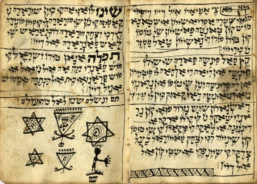 """Kuplesh Di Purim."" Songs in Ladino/ Haquetía. 18-19th Century"
