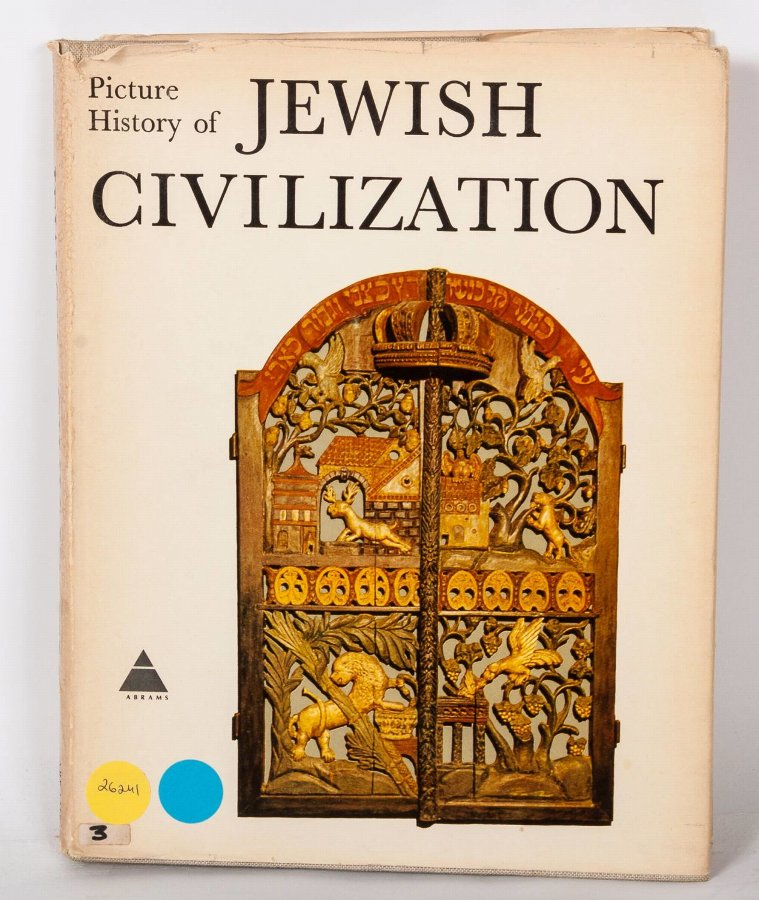 Picture History of Jewish Civilization, Dr. Bezalel Narkiss, Harry N. Abrams, NY, 1970