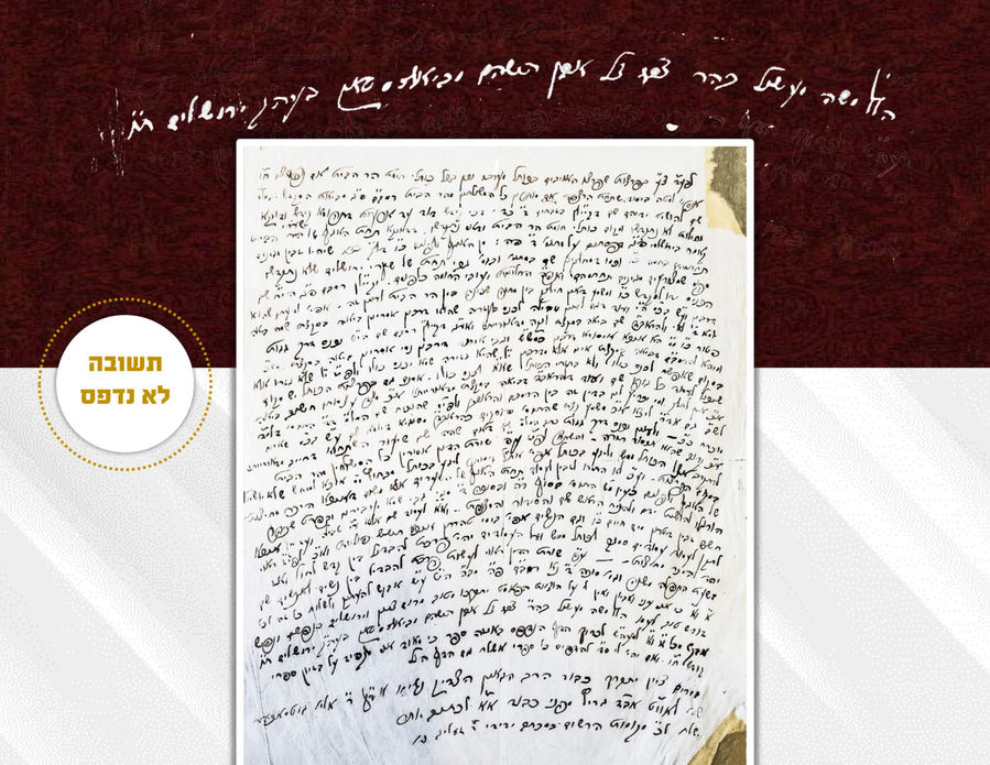 Has not been Seen in Auctions! Important Halachic Responsum Handwritten by the Gaon, the kabbalis...