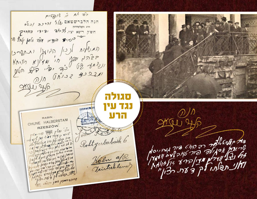 Letter by the Rebbe of Kalisch, with an Unknown Segulah, from Him, against the Evil Eye!