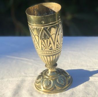 Antique Antique Brass Ornate Shell Design Cup Drinking Vessel Chalice Glass Goblet