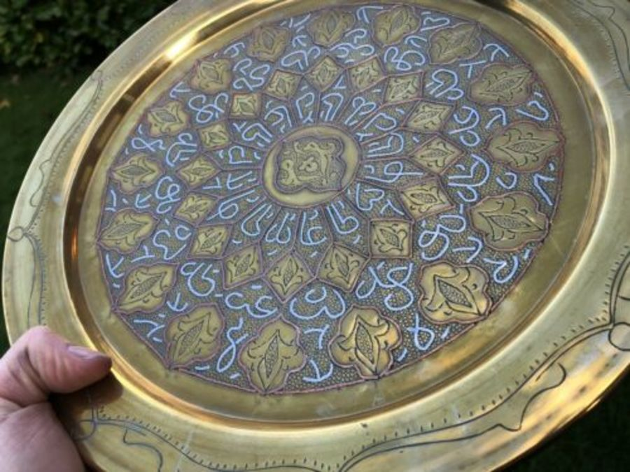 Antique Antique Brass Copper & White Metal Inlay Islamic Tray Dish Charger Or Plate