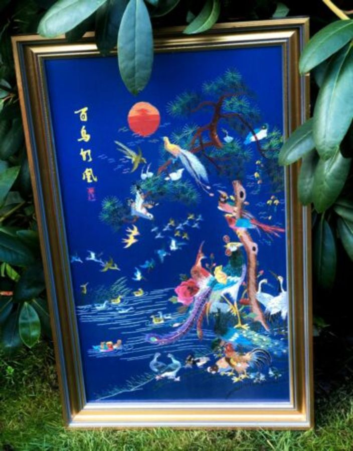 Large Oriental Chinese Signed Framed Silk/ Linen Fabric Picture Tapestry Sampler