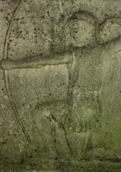 Antique A STONE RELIEF OF AN ARCHER